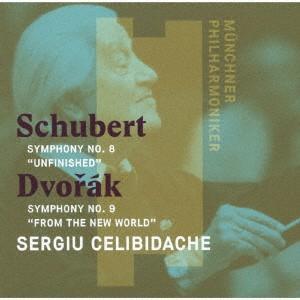 チェリビダッケ/シューベルト:交響曲第8番「未完成」、ドヴォルザーク:交響曲第9番「新世界より」