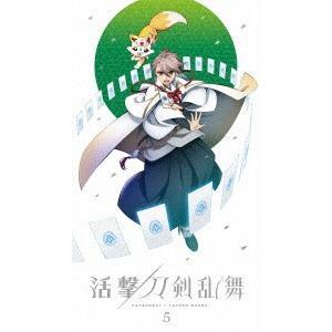 活撃 刀剣乱舞 5(完全生産限定版)|ebest-dvd