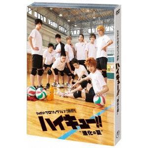 ハイパープロジェクション演劇 ハイキュー    進化の夏   DVD
