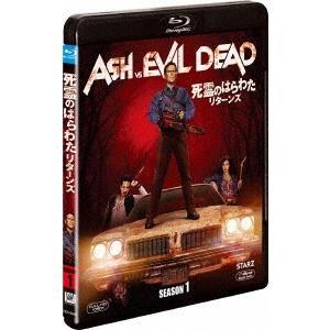 死霊のはらわた リターンズ シーズン1<SEASONSブルーレイ・ボックス>(Blu−ray Disc) ebest-dvd