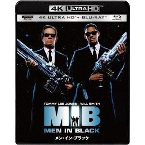 メン・イン・ブラック(4K ULTRA HD+ブルーレイ)