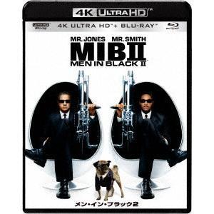 メン・イン・ブラック2(4K ULTRA HD+ブルーレイ)