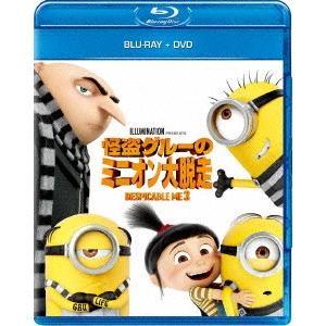 怪盗グルーのミニオン大脱走 ブルーレイ+DVDセット|ebest-dvd