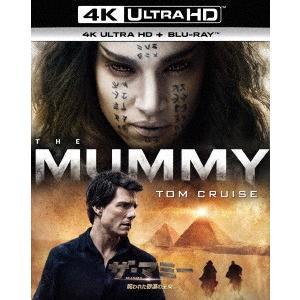 ザ・マミー/呪われた砂漠の王女(4K ULTRA HD+ブルーレイ)