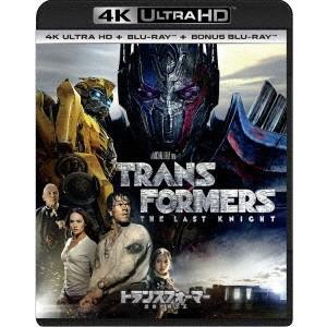 トランスフォーマー/最後の騎士王 4K ULTR...の商品画像