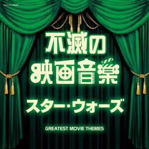 【CD】/発売日:2017/12/06/COCN-50091//(サウンドトラック)/ドレスデン・シ...