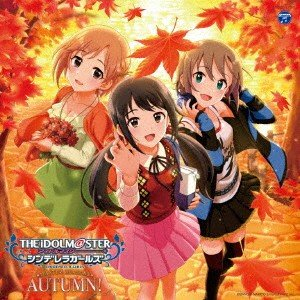 ゲーム ミュージック /THE IDOLM@STER CINDERELLA GIRLS MASTER SEASONS AUTUMN   CD