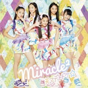 miracle2 ミラクルミラクル  from ミラクルちゅーんず /天マデトドケ  通常盤   CD