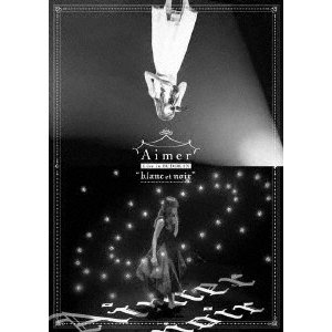 "Aimer/Aimer Live in 武道館 ""blanc et noir""(通常盤)(Blu−ray Disc)