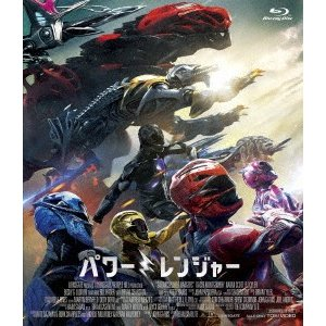 劇場版パワーレンジャー(Blu−ray Disc)|ebest-dvd