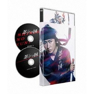 「忍びの国」(初回限定版)|ebest-dvd