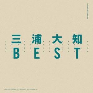 三浦大知/BEST(DVD付)の商品画像
