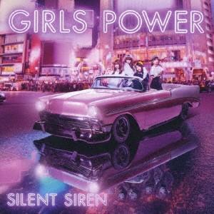 SILENT SIREN/GIRLS POWER(初回限定盤)(DVD付) イーベストCD・DVD館
