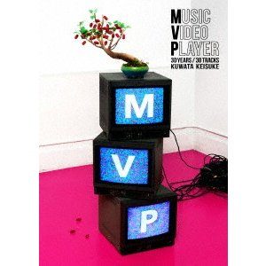 桑田佳祐/MVP(初回限定盤)の商品画像