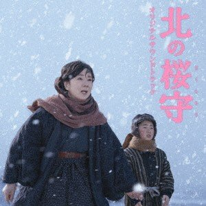 【CD】サントラ(サントラ)/発売日:2017/12/27/EPCE-7375//(V.A.)/<収...