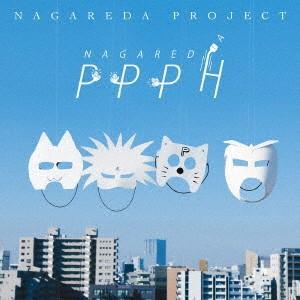【CD】流田Project(ナガレダプロジエクト)/発売日:2018/01/24/GNCA-1519...