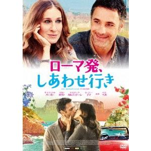 【DVD】サラ・ジェシカ・パーカー(サラ.ジエシカ.パ−カ−)/発売日:2018/03/02/HBI...