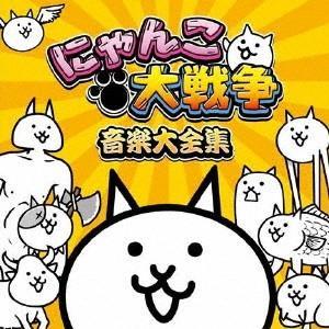 【CD】ゲームミュージック(ゲ−ムミユ−ジツク)/発売日:2018/01/24/SSCX-10388...