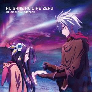 藤澤慶昌/ ノーゲーム ノーライフ ゼロ  オリジナルサウンドトラック  CD
