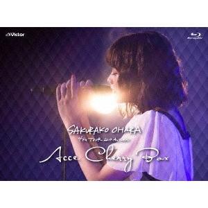 大原櫻子/大原櫻子 4th TOUR 2017 AUTUMN 〜ACCECHERRY BOX〜(初回限定盤)(Blu−ray Disc) ebest-dvd