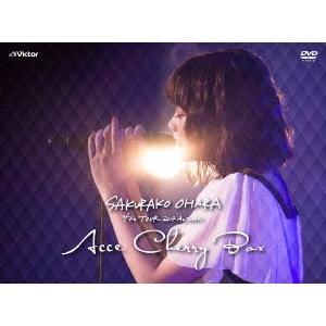 大原櫻子/大原櫻子 4th TOUR 2017 AUTUMN 〜ACCECHERRY BOX〜(初回限定盤)|ebest-dvd