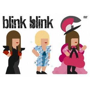 """YUKI/YUKI concert tour """"Blink ..."""