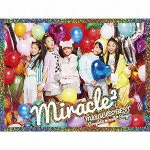MIRACLE☆BEST − Complete miracle2 Songs −(初回生産限定盤)(DVD付)|ebest-dvd