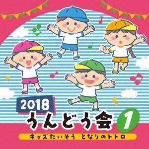 【CD】/発売日:2018/02/28/COCE-40261//(教材)/瀧本瞳、伊東健人、森千晃/...