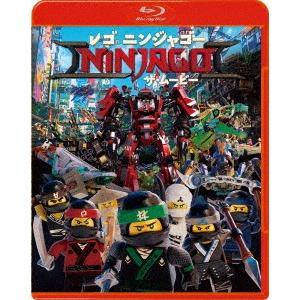 レゴ ニンジャゴー ザ・ムービー ブルーレイ&DVDセット ebest-dvd