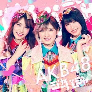 AKB48/ジャーバージャ(Type A)(通常盤)(DVD...
