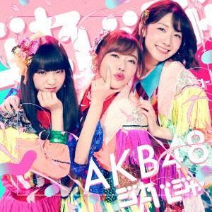 AKB48/ジャーバージャ(Type B)(通常盤)(DVD...