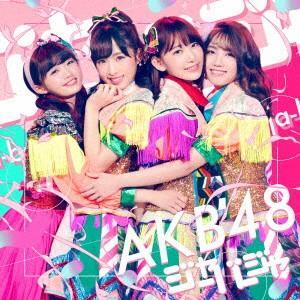 AKB48/ジャーバージャ(Type E)(通常盤)(DVD...
