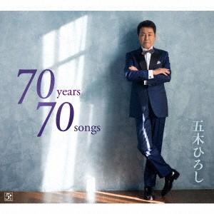 五木ひろし/70years 70songs ebest-dvd