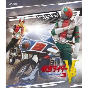仮面ライダーV3 Blu-ray BOX 3<...の関連商品3