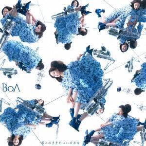 BoA/私このままでいいのかな(LIVE DVD付)|ebest-dvd