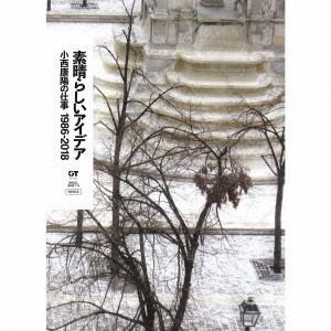【CD】オムニバス(オムニバス)/発売日:2018/06/06/MHCL-30501//(V.A.)...