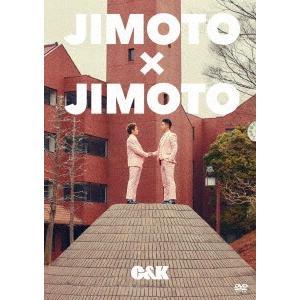 C&K/JIMOTO×JIMOTO(通常盤)|ebest-dvd