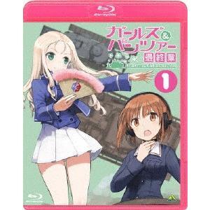 【Blu-ray】ガールズ&パンツァー(ガ−ルズ.アンド.パンツア−)/発売日:2018/03/23...