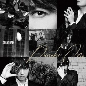 小野大輔/STARTRAIN(DVD付)