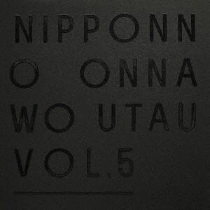 【CD】NakamuraEmi(ナカムラ エミ(ナカムラエミ))/発売日:2018/03/21/CO...