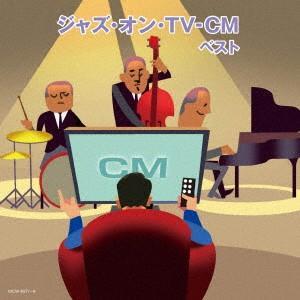 【CD】/発売日:2018/05/16/KICW-6077//(V.A.)/尾田悟/JBプロジェクト...