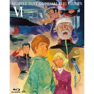 機動戦士ガンダム THE ORIGIN VI 誕生 赤い彗星<最終巻>(Blu−ray Disc)|ebest-dvd