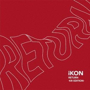 【CD】iKON(アイコン(IKON))/発売日:2018/03/14/AVCY-58653//iK...