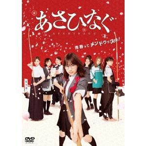 【DVD】西野七瀬(ニシノ ナナセ)/発売日:2018/05/16/TDV-28188DD//[キャ...