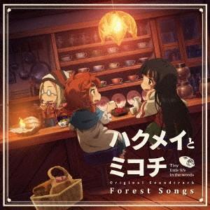 【CD】/発売日:2018/04/25/LACA-9627//エバン・コール/Chima/ミコチ(C...