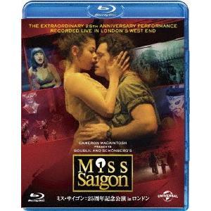 ジョン・ジョン・ブリオネス/ミス・サイゴン:25周年記念公演 in ロンドン(Blu−ray Disc)|ebest-dvd