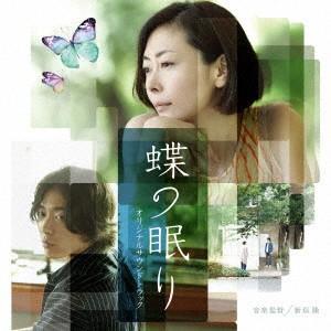 【CD】サントラ(サントラ)/発売日:2018/04/25/KICS-3697//新垣隆/根津まなみ...