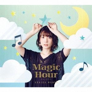 内田真礼/Magic Hour(初回限定盤)(Blu−ray Disc付)|ebest-dvd