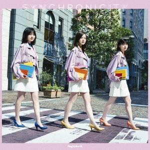 乃木坂46/シンクロニシティ(TYPE−A)(DVD付)...