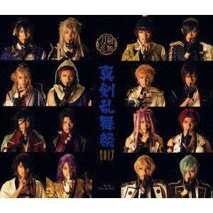 ミュージカル『刀剣乱舞』 〜真剣乱舞祭2017〜(Blu−ray Disc)|ebest-dvd